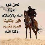 صباحكم معطر بذكر الله - Raft الصقر - Google+