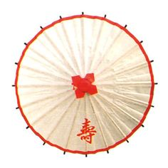 Japanese Mini Paper Umbrella Bangasa with Beautiful Print: Long Life!!! $13.50