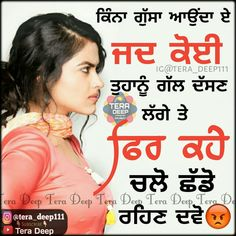 Parleen Cute Quotes, Sad Quotes, Qoutes, Punjabi Status, Punjabi Quotes, Funny Pins, Attitude Quotes, In My Feelings, Ads