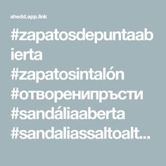 #zapatosdepuntaabierta #zapatosintalón #отворенипръсти #sandáliaaberta #sandaliassaltoalto #comonovo #spool #peep-toe #saltosaltos #stiletto #sapatosdesalto #tacones #court #castanho #slingback #sapatoaberto #eu39 #pump #sapatossaltoalto #massimodutti #kitten #shoessizes