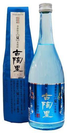 「本格麦焼酎『古陶里 うすにごり 夏』」宗政酒造 Pretty in blue packaging PD