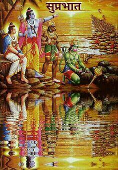 Shiva Hindu, Krishna Art, Hindu Deities, Hindu Art, Krishna Lila, Shri Ram Wallpaper, Krishna Wallpaper, Hanuman Images, Lord Krishna Images