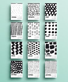 Black and white pattern inspiration