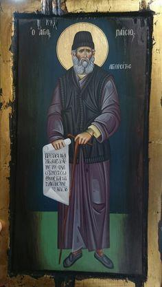 Church Interior, Byzantine Icons, Son Of God, Orthodox Icons, Christian Art, Religious Art, Madonna, Jesus Christ, Saints