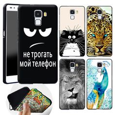 [ Soft ] 22 Patterns For Huawei Honor 7 Case Covers Premium Soft Silicon Case For Huawei Honor 7