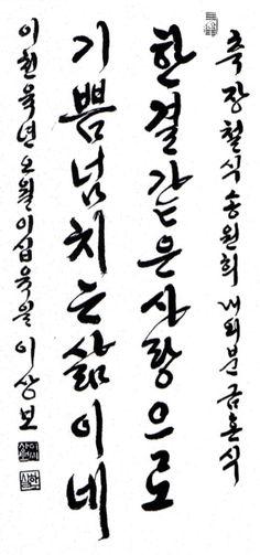 t115A w1 신혜정 03