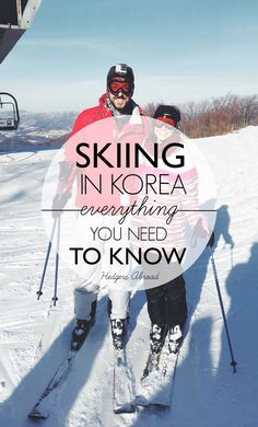 A Guide to Skiing in South Korea - Hedgers Abroad South Korea Culture, South Korea Seoul, South Korea Travel, Asia Travel, Nami Island, Jeju Island, Cities In Korea, Korea Winter, Travel Info