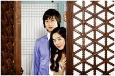 Goong Korean Drama Movies, Korean Dramas, Korean Tv Series, Princess Hours, Yoon Eun Hye, Goong, Best Dramas, Kdrama, I Am Awesome