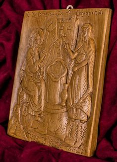 Jesus and the Samaritan woman at the well aromatic wall icon made with pure beeswax, mastic and incense from Mount Athos. Unique Christian gift, free s&h Gospel Of John, Saint John, Christian Gifts, Wall Plaques, Incense, Jesus Christ, Hand Carved, Carving, Wellness