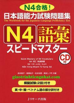 Sách luyện thi N4 Supido masuta Từ vựng – Có tiếng Việt (Kèm CD)