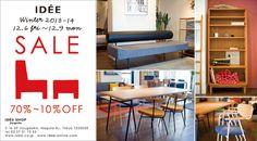 株式会社イデーのプレスリリース(2013年12月3日 11時13分)<4日間限定>イデーショップ 自由が丘店にて半年に1度の「展示品セール」開催~最大70%OFF。送料無料キャンペーンも開催。