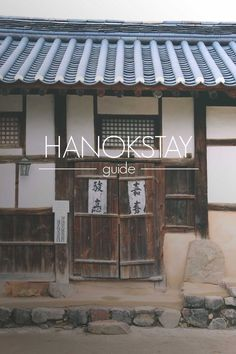 Korean Hanokstay Guide! Where to stay and how to make reservations!