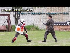 군 전투태권도(호신술 고급형), Military Combat Taekwondo Competition Advanced. - YouTube