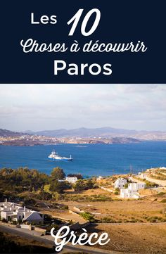 Visit Paros: 10 Best Things to Do Greece Destinations, Popular Honeymoon Destinations, Greece Hotels, Travel Destinations, Santorini, Mykonos, Greek Islands Vacation, Best Greek Islands, Paros Beaches