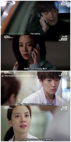 might be reading between the lines.. emergency couple lol