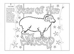 Print this card, colour it in and celebrate the Chinese New Year of the Sheep!