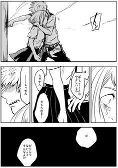 Bakugou et Uraraka Hero Academia Characters, My Hero Academia Manga, Buko No Hero Academia, Anime One, Manga Anime, Anime Couples Sleeping, Bakugou And Uraraka, Cute Love, My Love