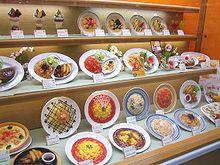Fake food in Japan - Wikipedia, the free encyclopedia