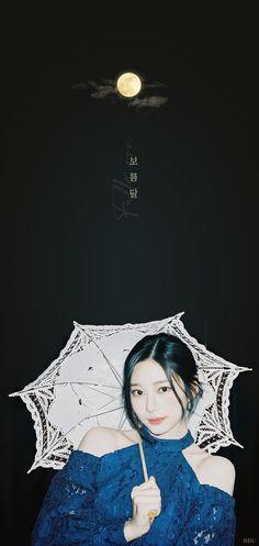 Yoon Sun Young, Beautiful Fairies, The Wiz, Snsd, Kpop Girls, Wallpaper, Anime, Random, Sweets