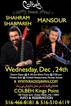 MANSOUR Live in Concert Wednesday December 24, 2014 Great Neck, New York info: 516.466.8181 516.510.6119