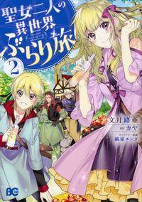 Mangatown Read Free English Manga Online In 2020 Haikyuu