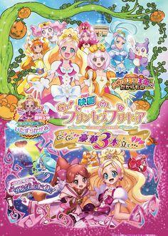 La película de Go! Princess Precure se estrenará el 31 de Octubre y tiene vídeo promocional.
