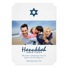 Blue Hanukkah Star Of David Holiday Greetings Personalized Announcement