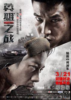 Fighting - Ying xiong zhi zhan (2014)