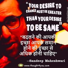 Top 10 Inspirational Sandeep Maheshwari Quotes in Hindi and English: Nice Quotes, Awesome Quotes, Change Quotes, Quotes Quotes, Best Quotes, Motivational Quotes For Success Positivity, Quotes Positive, Quotes Inspirational, Success Quotes