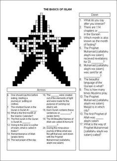 :: Islam Channel :: Children World - crossword