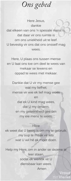 Liewe Jesus, dankie dat elkeen van ons spesiaal en uniek geskape is. Prayer Verses, Bible Prayers, Prayer Quotes, My Prayer, Bible Verses Quotes, Life Quotes, Prayer Wall, Prayer Room, Favorite Bible Verses