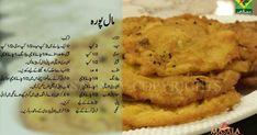 Masala Mornings with Shireen Anwer: Malpura Gujarati Recipes, Indian Food Recipes, Pakistani Recipes, Pakistani Dishes, Gujarati Food, Cooking Recipes In Urdu, Easy Cooking, Cooking Hacks, Cooking Time
