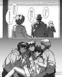 The four Gosho boys, Shinichi, Heiji, Kaito & Hakuba, desperately trying to hide from the Men in Black. And that's sera masumi diverting them! Cute Anime Boy, Anime Guys, Manga Anime, Conan Comics, Detektif Conan, Magic Kaito, Super Manga, Manga Detective Conan, Fangirl