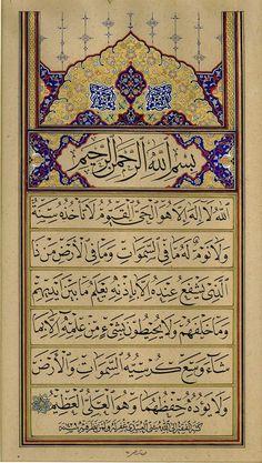 Calligraphy Tutorial, Arabic Calligraphy Design, Arabic Calligraphy Art, All Quran, Allah Names, Beautiful Quran Quotes, Illuminated Manuscript, Religion, Artwork