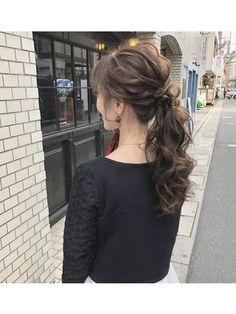 Kawaii Hairstyles, Ponytail Hairstyles, Bride Hairstyles, Hair Arrange, Homecoming Hairstyles, Elegant Hairstyles, Balayage Hair, Fries, Bridal Hair