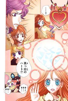 ルーン31 フィルトレのショコラ | シュガシュガルーン 公式サイト | 安野モヨコ Sugar Sugar, Vanilla Sugar, Manhwa Manga, Manga Anime, Classic Comics, Hand Art, Magical Girl, Runes, Cute Art
