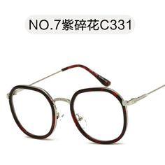 c84fc6b54e9 2017 Optical Round Glasses Frame Women Men Oversized Gaming Glass Frames  Oculos De Grau Fashion Leopard
