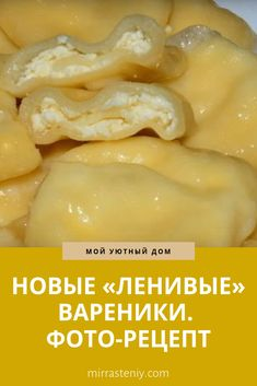 Ukrainian Recipes, Russian Recipes, Cooking Chef, Cooking Recipes, Healthy Recipes, Fabulous Foods, International Recipes, Superfood, Food To Make