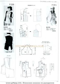 giftjap.info - Интернет-магазин | Japanese book and magazine handicrafts - MRS STYLE BOOK 2009-06