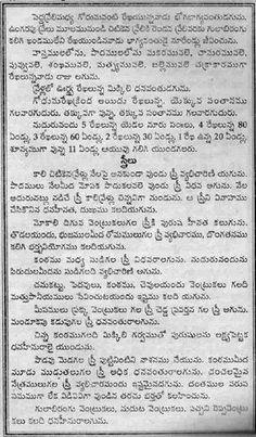 Hari Vayu Stuti Pdf In Telugu