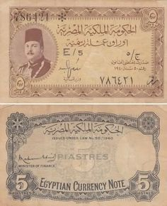 Five piaster note. Those days, my grandma would buy 1 GOLD coin pound for 97 piasters. Now a gold coin pound is sold for 2100 Egyptian pounds!