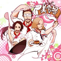 Gourmet Club China Turkey France---Question: why does nobody ever talk about this?! This is literally one of the best team-ups ever and nobody even seems to talk about it!
