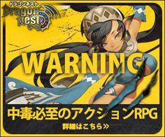 中毒必至のアクションRPGのバナーデザイン Event Banner, Web Banner, Game Ui Design, Logo Design, Lucas Arts, Game Development Company, Video Game Anime, Gaming Banner, Japanese Games
