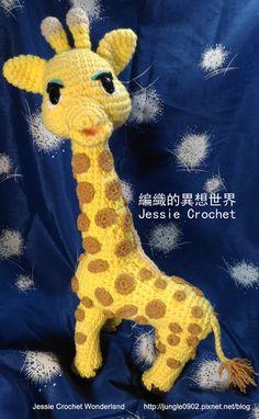 長頸鹿的織法教學 ( Crochet Giraffe free pattern)  準備材料 : 1. 3mm勾針 ( 配合線的直徑, 尺寸不拘 ) 2. 黃色毛線 2捲 & 咖啡色毛