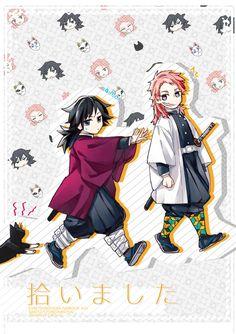 Twitter Anime Chibi, Manga Anime, Demon Slayer, Slayer Anime, Mein Crush, Otaku, Manga Boy, Anime Demon, Doujinshi