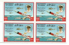 Oman: Armed Forces Day-Heli-warship-Exocet-France BLK4 MNH