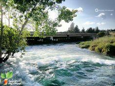 نهر السن