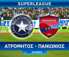 Ατρόμητος - Πανιώνιος Superleague #superleague #stoixima #pamestoixima #atromitos #panionios