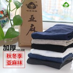 Thickening of patented products, linen socks for men and women five pairs of gift box set