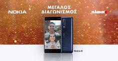 Διαγωνισμός ΠΛΑΙΣΙΟ με δώρο δύο Nokia 8 SS 4G Smartphones http://getlink.saveandwin.gr/9EB